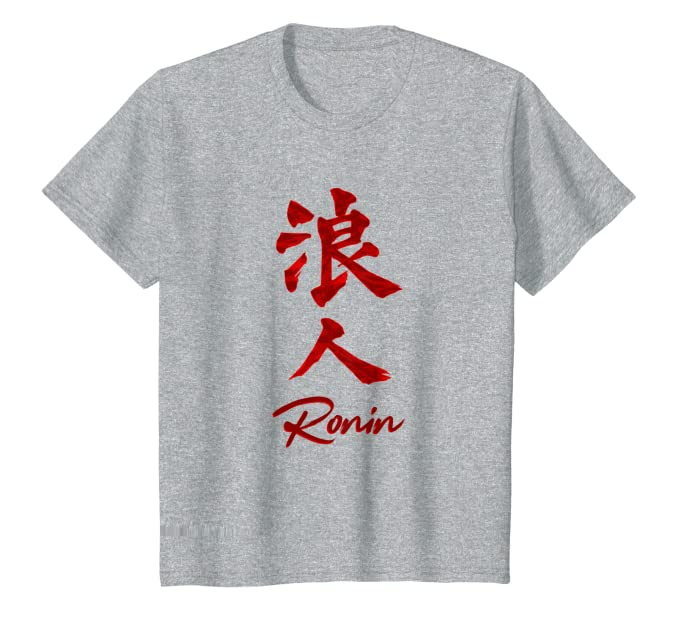 9eb3a68fa911 Amazon.com: Ronin T Shirt with Ronin Kanji Samurai Shirt: Clothing
