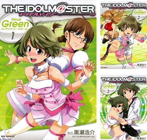 [まとめ買い] アイドルマスター Neue Green for ディアリースターズ(REXコミックス)