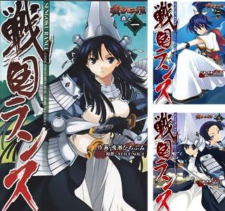 [まとめ買い] 戦国ランス(電撃コミックス)