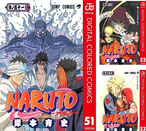 [まとめ買い] NARUTO―ナルト― カラー版 (51-72)