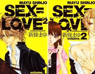 [まとめ買い] SEX=LOVE2