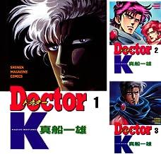 [まとめ買い] Doctor K(週刊少年マガジンコミックス)