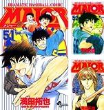[まとめ買い] MAJOR(少年サンデーコミックス)(51-78)