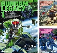 [まとめ買い] GUNDAM LEGACY(角川コミックス・エース)