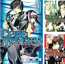 [まとめ買い] C0DE:BREAKER(週刊少年マガジンコミックス)