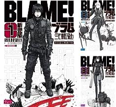 [まとめ買い] 新装版 BLAME!(アフタヌーンコミックス)