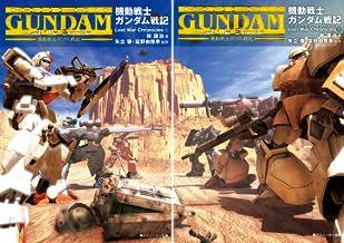 [まとめ買い] 機動戦士ガンダム戦記 Lost War Chronicles(角川スニーカー文庫)