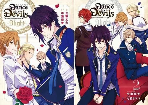 [まとめ買い] Dance with Devils -Blight-(デジタル版Gファンタジーコミックス)