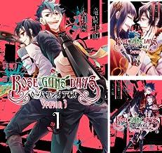 [まとめ買い] ROSE GUNS DAYS Season3(デジタル版ガンガンコミックスONLINE)