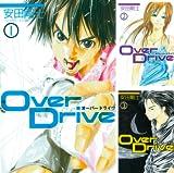 [まとめ買い] Over Drive(週刊少年マガジンコミックス)