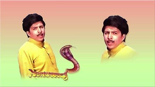 One link downloads movie for free Nagara Haavu by Upendra [WQHD]