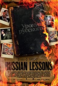 Russian Lessons (2010)