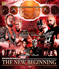 NJPW Road to the New Beginning (2016)