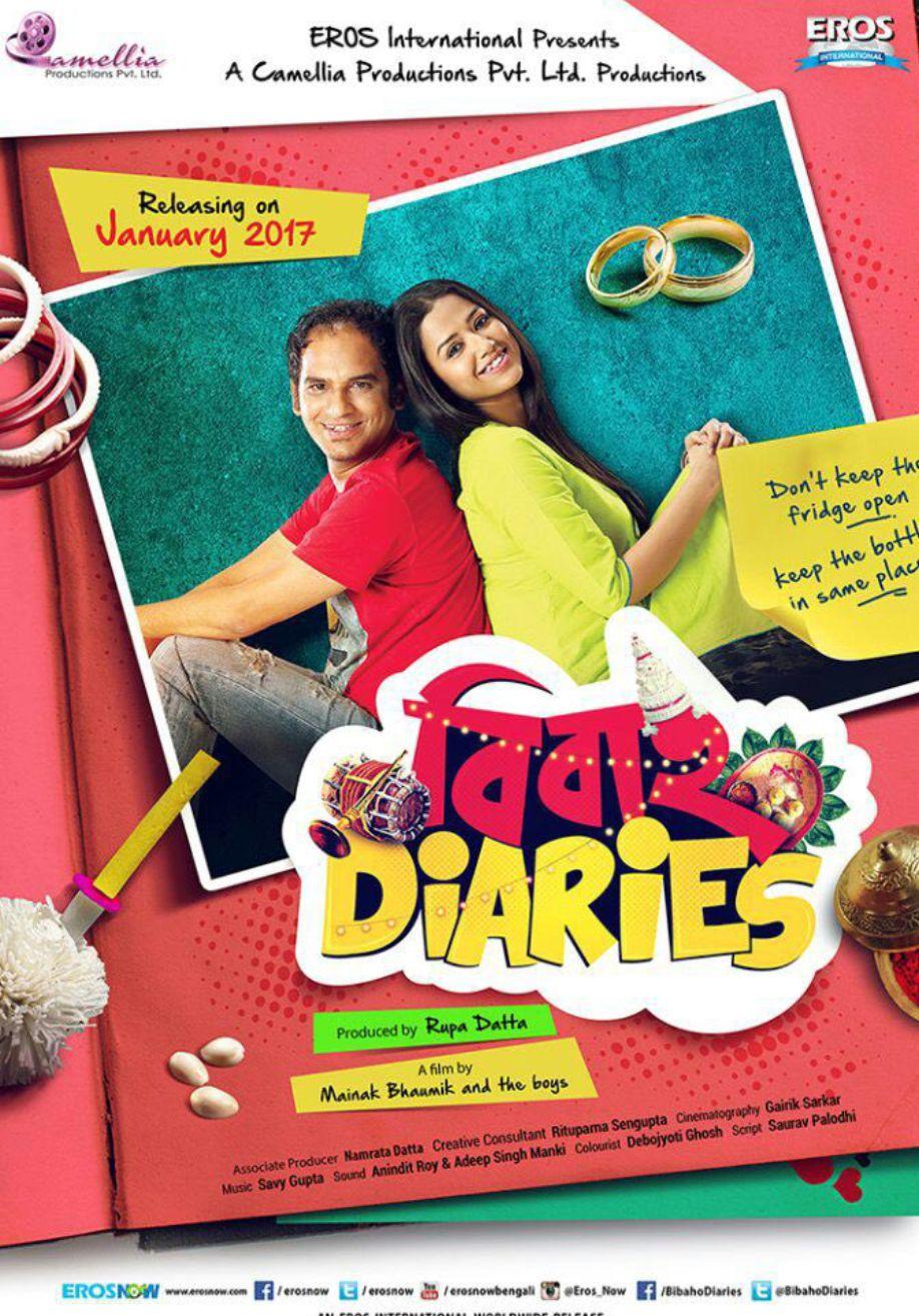 Bibaho Diaries 2021 Full Bengali Movie 720p HDRip x264 AAC ESubs 650MB Download