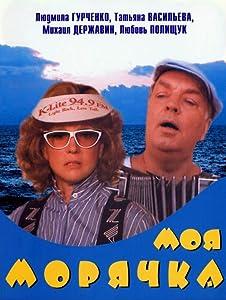 Rent downloadable movies Moya moryachka [1280x544]