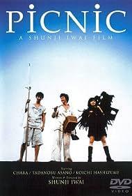 Pikunikku (1996)