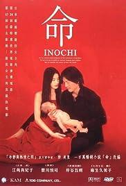 Inochi Poster
