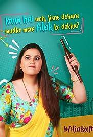Tera Kya Hoga Alia Poster