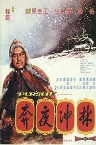 Pursuit (Lin Chong ye ben)หลินชงเสือร้ายผู้ร่ายทวน