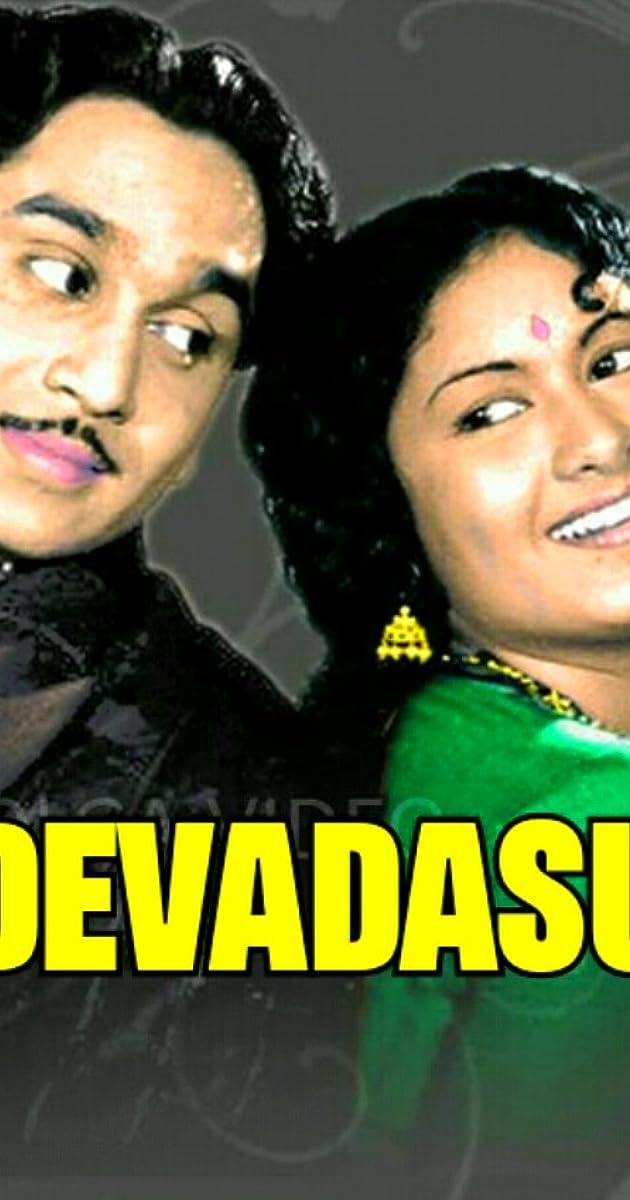 mayabazar 1957 tamil movie free download