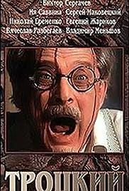 Trotskiy Poster