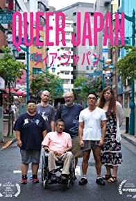 Primary photo for Queer Japan
