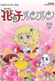 Hana no ko Lun Lun (1979) Poster - TV Show Forum, Cast, Reviews