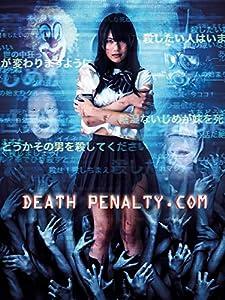 Watch online movie hollywood Shikei dotto netto [480x800]