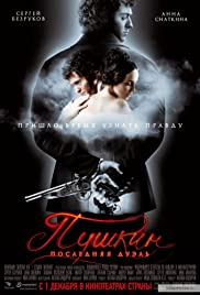 Pushkin: Poslednyaya duel (2006) Poster - Movie Forum, Cast, Reviews