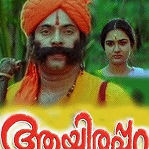 Aayirappara full movie in hindi free download