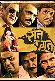 Sat Na Gat (2013) Marathi 720p WEB-DL