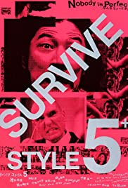 Survive Style 5+ Poster