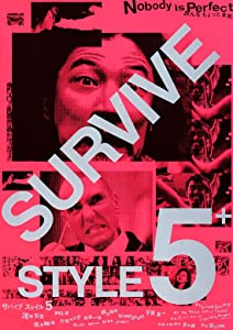 Movie subtitles search download Survive Style 5+ by Katsuhito Ishii [720p]