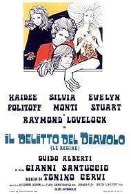 Le regine (1970) Poster - Movie Forum, Cast, Reviews