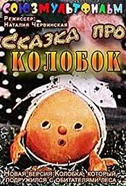Skazka pro kolobok Poster