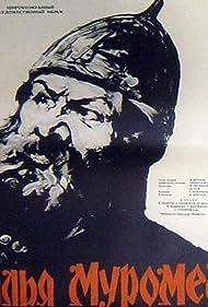 Boris Andreyev in Ilya Muromets (1956)