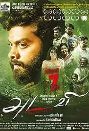 Adavi (2020) HDRip tamil Full Movie Watch Online Free MovieRulz