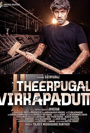 Theerpugal Virkapadum (2021)