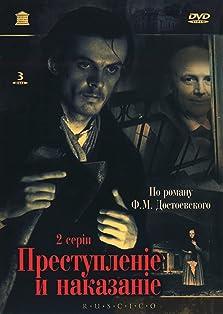 Crime and Punishment (1970)
