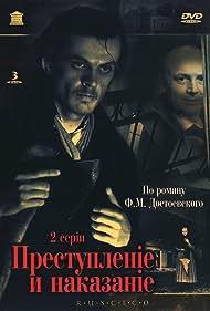 Prestuplenie i nakazanie (1970) Poster - Movie Forum, Cast, Reviews