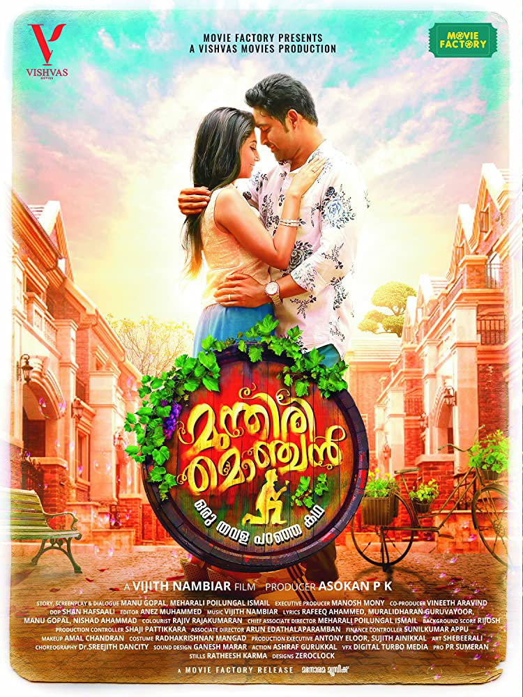 Munthiri Monchan 2019 Malayalam Full Movie 350MB HDRip ESub