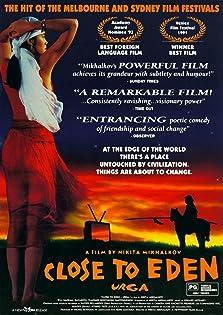 Close to Eden (1991)