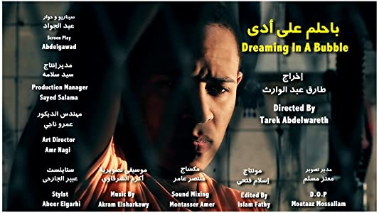 New movie promo download Bahlam ala ady by none [WEB-DL]