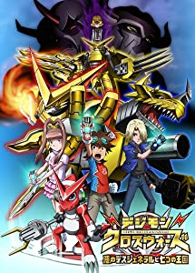 ipod ready downloads movies Yomigaeru! Nananin no Desu Jeneraru Soutoujou!! by none [UHD]