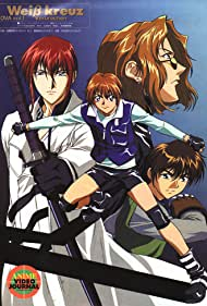 Weiß Kreuz: OVA (1999)