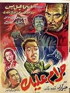 Downloading you tube movies Haram alek Egypt [1280x720]
