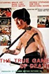 The True Game of Death (1979)
