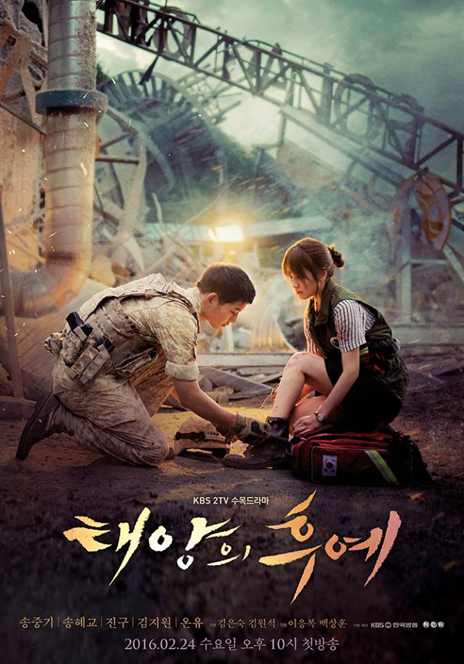 This drama tells of the love story that develops between a surgeon and a special forces officer.
