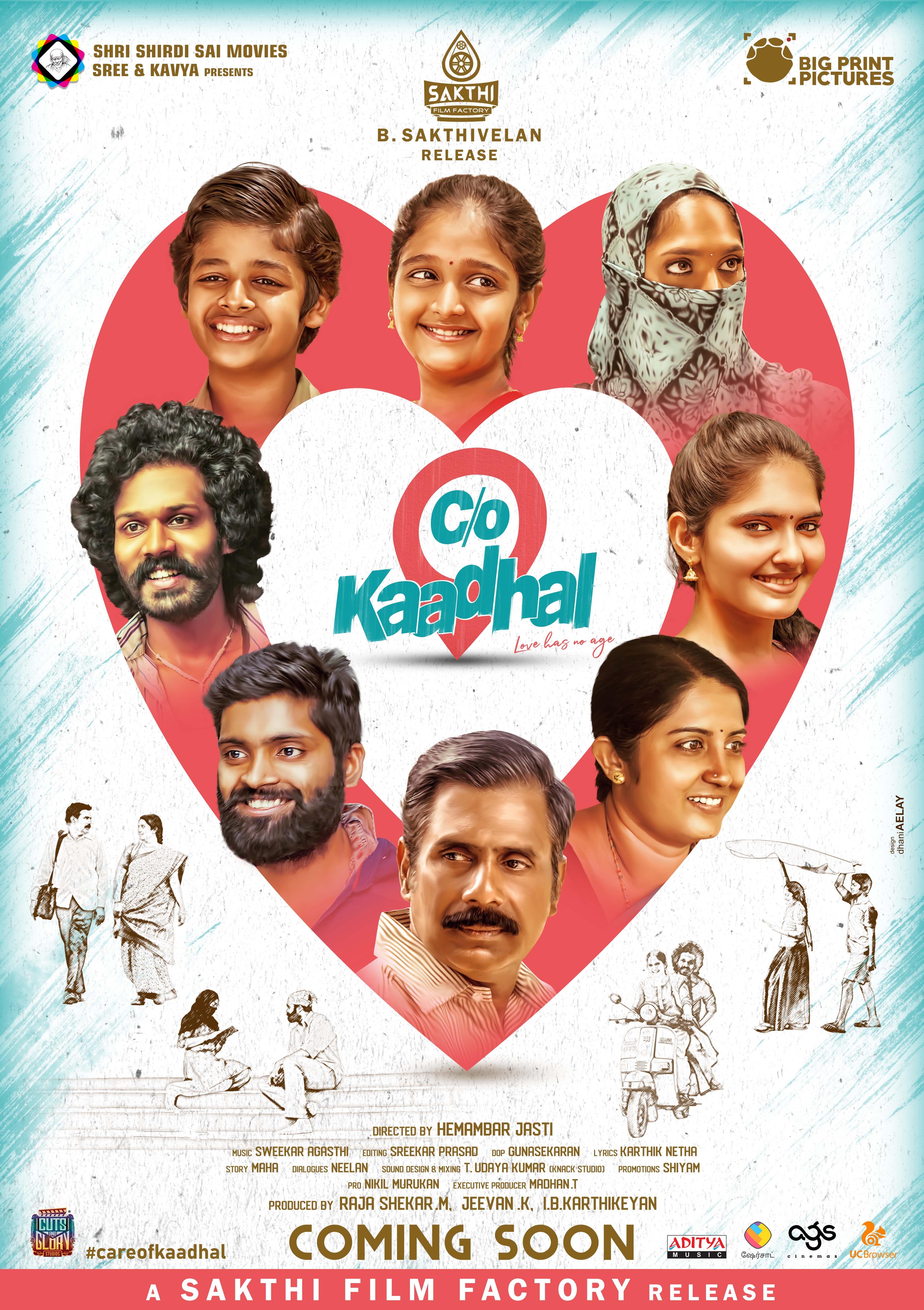 Care Of Kaadhal 2021 Tamil 400MB HDRip ESub Download