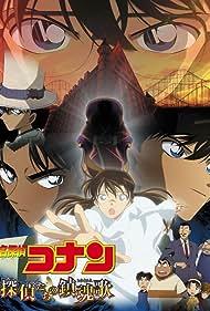 Meitantei Conan: Tanteitachi no requiem (2006)